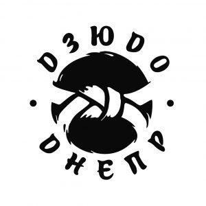 Дзюдо-Днепр