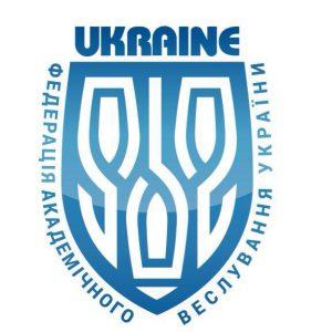 Федерація академічного веслування України