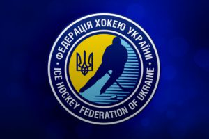 Федерація хокею України